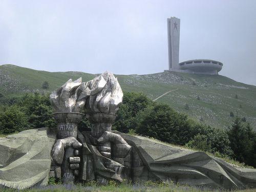 Бузлуджа, Болгария